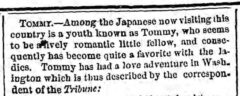 TOMMY, The Brooklyn Daily Eagle, 12. Juni 1860, Seite 2.