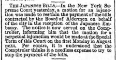 The Japanese Bills, The Brooklyn Daily Eagle, 27. Juli 1860, Seite 3.
