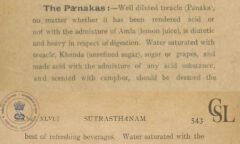 An English translation of the Sushruta Samhita. 1907. Seite 542-543.